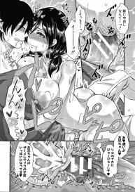 [Tsukishiro Saya] Nikuyoku Zuma wa Sentaku o Machigaeru #147