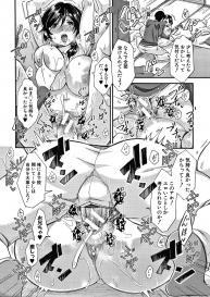 [Tsukishiro Saya] Nikuyoku Zuma wa Sentaku o Machigaeru #149
