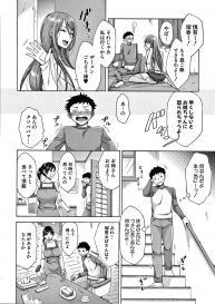 [Tsukishiro Saya] Nikuyoku Zuma wa Sentaku o Machigaeru #155
