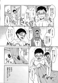 [Tsukishiro Saya] Nikuyoku Zuma wa Sentaku o Machigaeru #161
