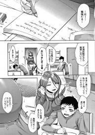 [Tsukishiro Saya] Nikuyoku Zuma wa Sentaku o Machigaeru #162