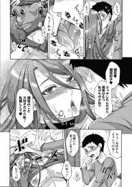 [Tsukishiro Saya] Nikuyoku Zuma wa Sentaku o Machigaeru #179