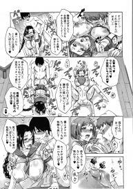 [Tsukishiro Saya] Nikuyoku Zuma wa Sentaku o Machigaeru #200