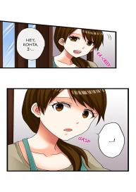 My First Time is with…. My Little Sister?! (Ongoing) [Porori] #123