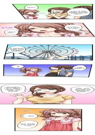 My First Time is with…. My Little Sister?! (Ongoing) [Porori] #214