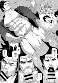[Maraparte (Kojima Shoutarou)] Matsuri no Yoru ni (Black Clover) [Digital] #2