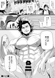 [Maraparte (Kojima Shoutarou)] Matsuri no Yoru ni (Black Clover) [Digital] #6