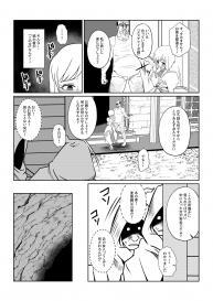 [Fuwa Fuwa Pinkchan] Gekka Midarezaki ~ Sono Ni ~ (Tales of Vesperia) #10