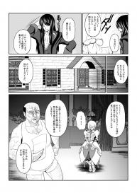 [Fuwa Fuwa Pinkchan] Gekka Midarezaki ~ Sono Ni ~ (Tales of Vesperia) #11