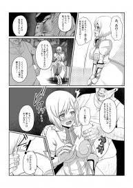 [Fuwa Fuwa Pinkchan] Gekka Midarezaki ~ Sono Ni ~ (Tales of Vesperia) #12