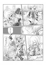[Fuwa Fuwa Pinkchan] Gekka Midarezaki ~ Sono Ni ~ (Tales of Vesperia) #19