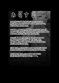 [Fuwa Fuwa Pinkchan] Gekka Midarezaki ~ Sono Ni ~ (Tales of Vesperia) #2