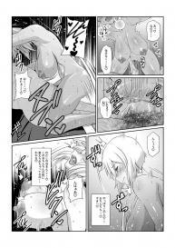 [Fuwa Fuwa Pinkchan] Gekka Midarezaki ~ Sono Ni ~ (Tales of Vesperia) #24