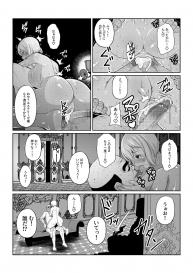 [Fuwa Fuwa Pinkchan] Gekka Midarezaki ~ Sono Ni ~ (Tales of Vesperia) #28