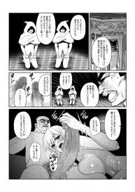 [Fuwa Fuwa Pinkchan] Gekka Midarezaki ~ Sono Ni ~ (Tales of Vesperia) #29