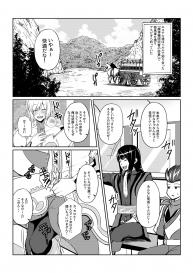 [Fuwa Fuwa Pinkchan] Gekka Midarezaki ~ Sono Ni ~ (Tales of Vesperia) #3
