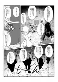 [Fuwa Fuwa Pinkchan] Gekka Midarezaki ~ Sono Ni ~ (Tales of Vesperia) #4