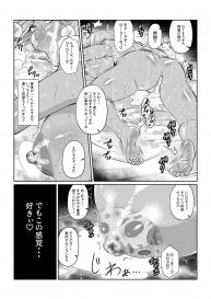 [Fuwa Fuwa Pinkchan] Gekka Midarezaki ~ Sono Ni ~ (Tales of Vesperia) #42