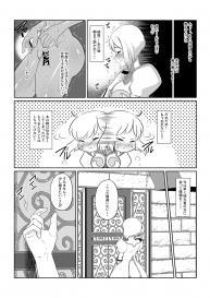 [Fuwa Fuwa Pinkchan] Gekka Midarezaki ~ Sono Ni ~ (Tales of Vesperia) #8