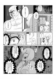 [Fuwa Fuwa Pinkchan] Gekka Midarezaki ~ Sono Ni ~ (Tales of Vesperia) #9