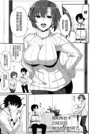 (C97) [Ronpaia (Fue)] Boudica to Tsukiaidashite Kekkou Tachimashita. (Fate/Grand Order) [Chinese] [黑锅汉化组] #3