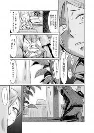 [Kuroiwa Menou] Gibo Ochi 1 #11
