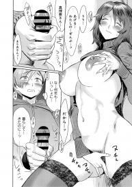 [Kuroiwa Menou] Gibo Ochi 1 #22