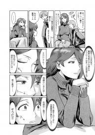 [Kuroiwa Menou] Gibo Ochi 1 #8