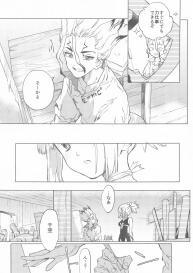 (The ROCK) [tcnc (Serizawa Nae)] HEAVENLY LOVER (Dr. STONE) #10