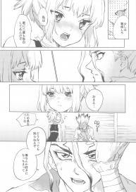 (The ROCK) [tcnc (Serizawa Nae)] HEAVENLY LOVER (Dr. STONE) #13
