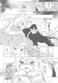 (The ROCK) [tcnc (Serizawa Nae)] HEAVENLY LOVER (Dr. STONE) #15