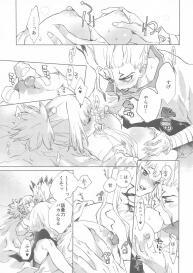 (The ROCK) [tcnc (Serizawa Nae)] HEAVENLY LOVER (Dr. STONE) #16