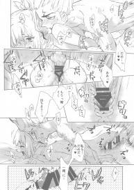 (The ROCK) [tcnc (Serizawa Nae)] HEAVENLY LOVER (Dr. STONE) #25