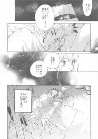 (The ROCK) [tcnc (Serizawa Nae)] HEAVENLY LOVER (Dr. STONE) #29