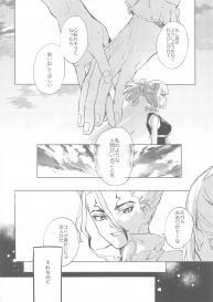 (The ROCK) [tcnc (Serizawa Nae)] HEAVENLY LOVER (Dr. STONE) #3