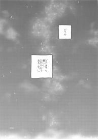 (The ROCK) [tcnc (Serizawa Nae)] HEAVENLY LOVER (Dr. STONE) #30