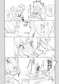 (The ROCK) [tcnc (Serizawa Nae)] HEAVENLY LOVER (Dr. STONE) #31