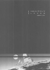 (The ROCK) [tcnc (Serizawa Nae)] HEAVENLY LOVER (Dr. STONE) #5