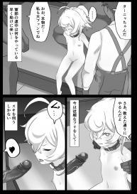 [Wisuo] Ojiisan vs Ojiisan (Youjo Senki) #12