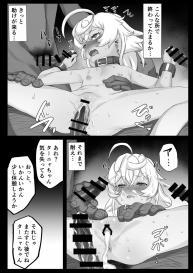 [Wisuo] Ojiisan vs Ojiisan (Youjo Senki) #15