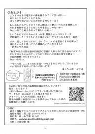 (C97) [Bocchi Koubou (Rutubo)] Dennou Succubus to Sex Shite mo Eikyuu ni Derarenai Heya THE END (Nora Cat) [English] [xinsu] #24