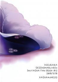 (HaruCC23) [Kasha (Umezo)] Koi Urara -Ge- | Beautiful Love -Bottom- (Inuyasha) [English] [EHCove] #35