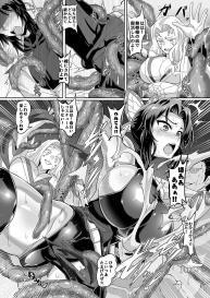 [TOPGUN (Puripuri JET)] Gokuraku Chou (Kimetsu no Yaiba) [Digital] #13