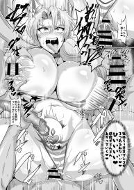 [TOPGUN (Puripuri JET)] Gokuraku Chou (Kimetsu no Yaiba) [Digital] #20
