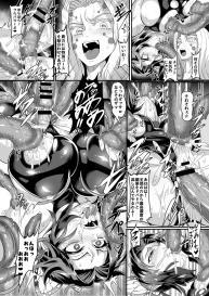 [TOPGUN (Puripuri JET)] Gokuraku Chou (Kimetsu no Yaiba) [Digital] #22