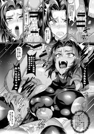 [TOPGUN (Puripuri JET)] Gokuraku Chou (Kimetsu no Yaiba) [Digital] #24