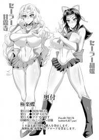 [TOPGUN (Puripuri JET)] Gokuraku Chou (Kimetsu no Yaiba) [Digital] #32