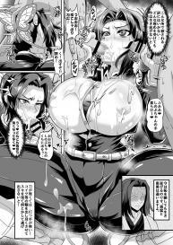 [TOPGUN (Puripuri JET)] Gokuraku Chou (Kimetsu no Yaiba) [Digital] #7