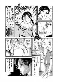 [Kokima Dai] Otto ga Shinimashita. Vol.01 #11