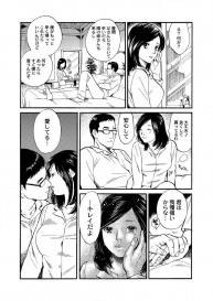 [Kokima Dai] Otto ga Shinimashita. Vol.01 #18